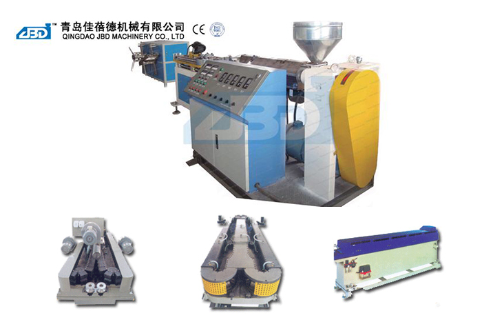 PE/PVC Single/Double Wall Corrugated Pipe Production Line